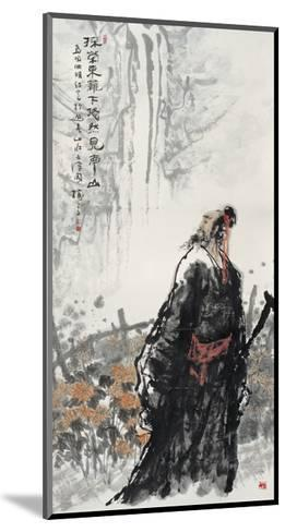 Poet's Country Life-Shuli Wang-Mounted Giclee Print