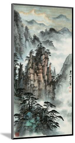Mt. Huang No. 24-Zishen Zhang-Mounted Giclee Print