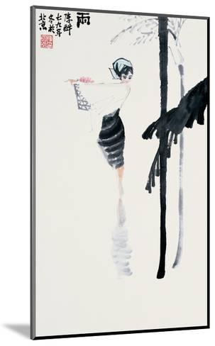 Encountering the Rain-Zui Chen-Mounted Giclee Print