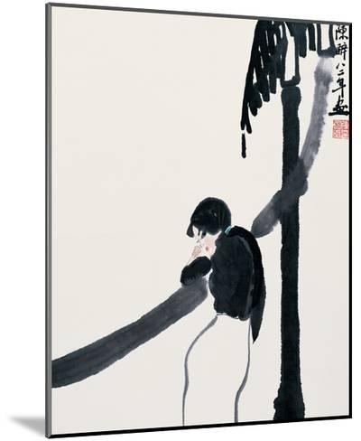 Expecting the Moon-Zui Chen-Mounted Giclee Print