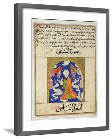 """Man Reading, from """"The Wonders of the Creation and the Curiosities of Existence"""" by Zakariya--Framed Art Print"""