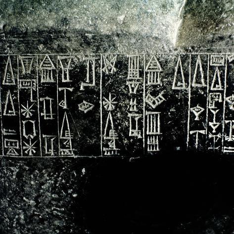Cuneiform Script--Stretched Canvas Print
