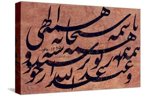 """""""Siyah-Mashq"""" Calligraphy, 1878-Mirza Gholam-reza Esfahani-Stretched Canvas Print"""