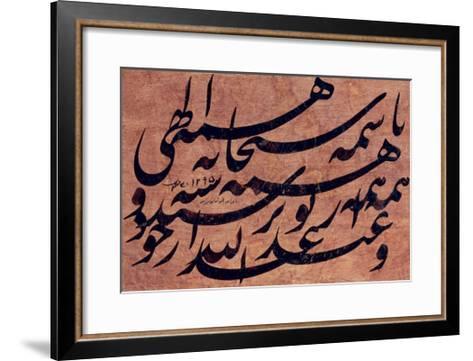 """""""Siyah-Mashq"""" Calligraphy, 1878-Mirza Gholam-reza Esfahani-Framed Art Print"""