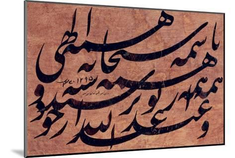 """Siyah-Mashq"" Calligraphy, 1878-Mirza Gholam-reza Esfahani-Mounted Giclee Print"