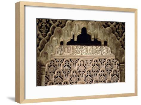 Detail of One of the Polylobed Arches, Patio De Las Munecas, 12th-14th Century--Framed Art Print