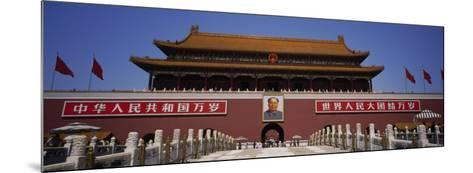 Facade of a Building, Tiananmen Square, Beijing, China--Mounted Photographic Print
