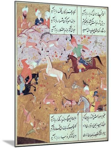 The Royal Hunt, from a Book of Poems by Hafiz Shirazi--Mounted Giclee Print