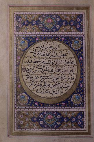 Page of Naskhi Script of the Quran Written by Ismail Al-Zuhdi with Floral Illuminations--Stretched Canvas Print