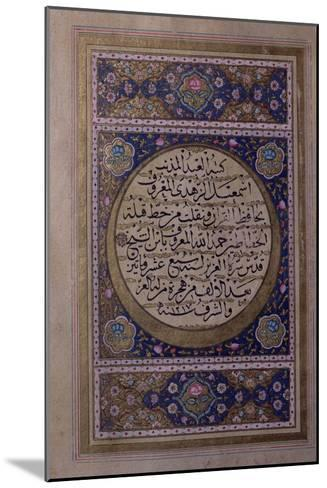 Page of Naskhi Script of the Quran Written by Ismail Al-Zuhdi with Floral Illuminations--Mounted Giclee Print