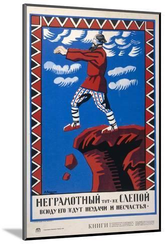 He Who Cannot Read is Like a Blind Man-Alexei Radakov-Mounted Giclee Print