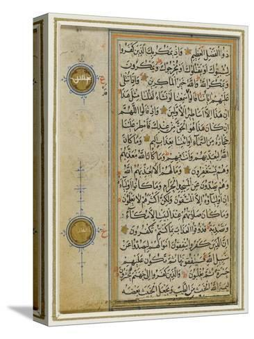 Koran Page 1552--Stretched Canvas Print