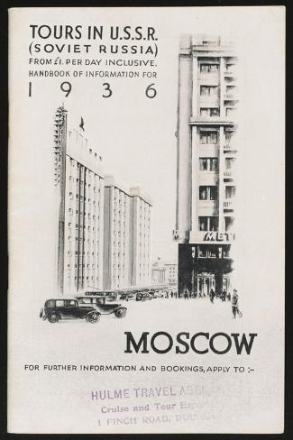 Moscow's Magnificent Modern Architecture--Stretched Canvas Print