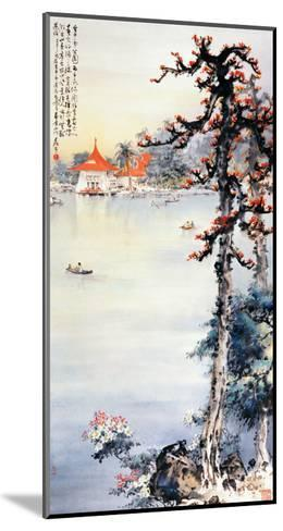 A Park in Taichung-Wong Luisang-Mounted Giclee Print