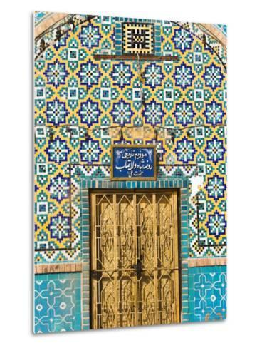 Tiling Round Door, Who was Assissinated in 661, Balkh Province, Afghanistan-Jane Sweeney-Metal Print