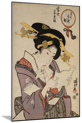Portrait of a Courtesan Reading a Love Letter-Ioki Bunsai-Mounted Giclee Print