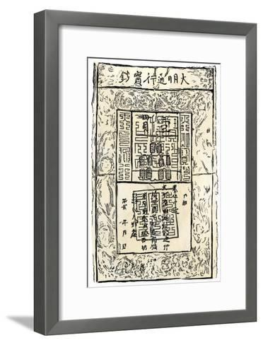 Paper Bank-Note of the Ming Dynasty, China--Framed Art Print