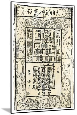 Paper Bank-Note of the Ming Dynasty, China--Mounted Giclee Print