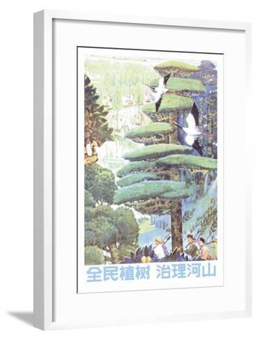 Whole People Plant Trees--Framed Art Print