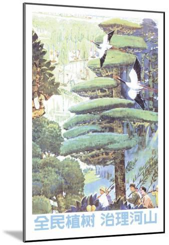 Whole People Plant Trees--Mounted Art Print