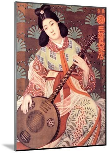 Japanese Musician--Mounted Art Print