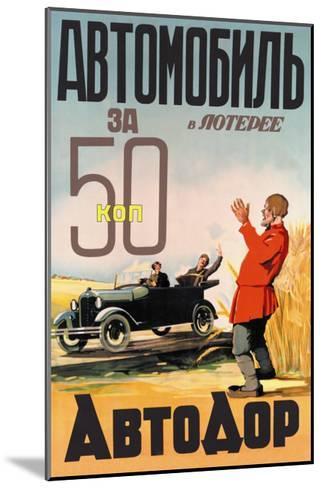 Automobile Lottery 50 Kopeks--Mounted Art Print