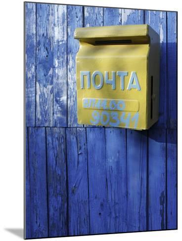 Post box, Novoselitsa, Zakarpattia Oblast, Transcarpathia, Ukraine-Ivan Vdovin-Mounted Photographic Print