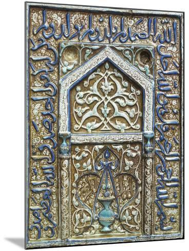 Single Tile Mihrab from a Tomb in Lustre and Cobalt Blue, c.1300-25--Mounted Giclee Print