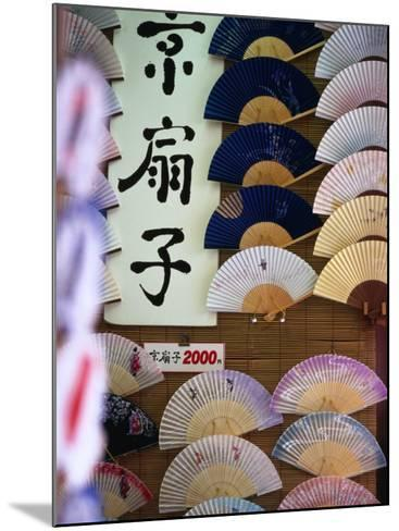 Fans for Sale, Kyoto, Kinki, Japan-Christopher Groenhout-Mounted Photographic Print