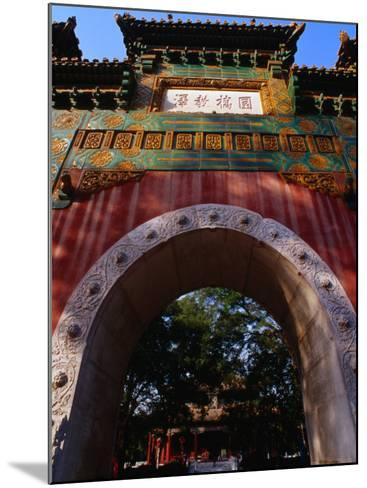 Glazed Archway of Imperial College Bejing, China-Phil Weymouth-Mounted Photographic Print