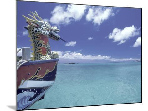 Dragon Boat, Okinawa, Japan-Dave Bartruff-Mounted Photographic Print