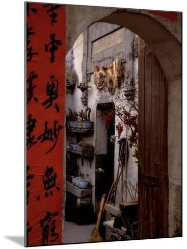 Courtyard of Huizhou-styled House with Calligraphy Couplet, China-Keren Su-Mounted Photographic Print