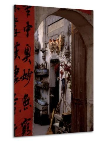 Courtyard of Huizhou-styled House with Calligraphy Couplet, China-Keren Su-Metal Print