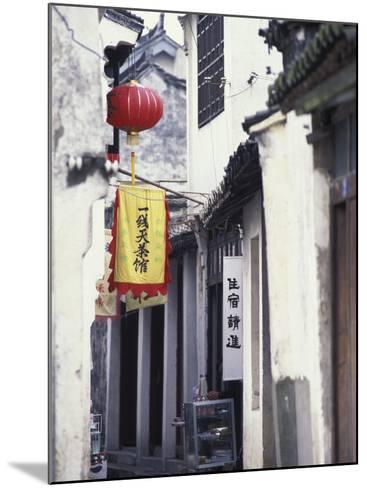 Traditional Architecture in Ancient Watertown, China-Keren Su-Mounted Photographic Print