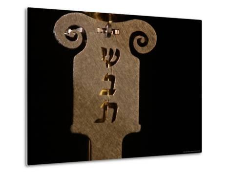 Jewish Symbols-Keith Levit-Metal Print