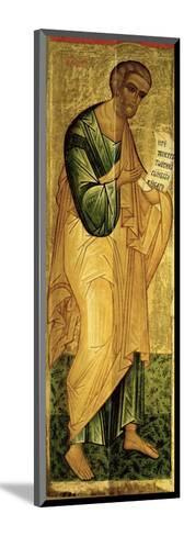 Holy Apostle Peter, Russian Icon, Deesis of the Church of St. Vlasius, Novgorod School, 15th Cen--Mounted Giclee Print