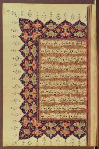 Page from a Koran Manuscript--Stretched Canvas Print