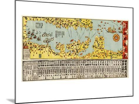 Coast Defense of Tokyo Bay of Japan - Panoramic Map-Lantern Press-Mounted Art Print