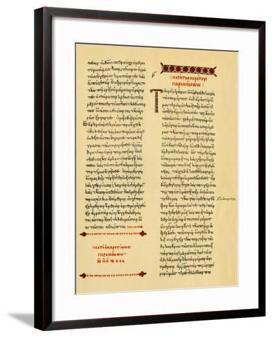A Manuscript of Demosthenes Copied by Hand in the Tenth Century--Framed Art Print