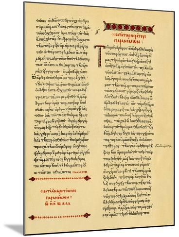 A Manuscript of Demosthenes Copied by Hand in the Tenth Century--Mounted Giclee Print