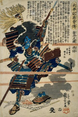 A Samurai-Kuniyoshi Utagawa-Stretched Canvas Print