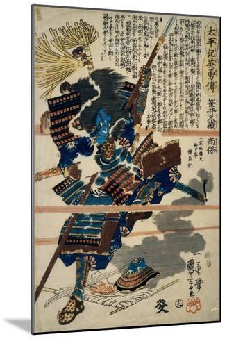 A Samurai-Kuniyoshi Utagawa-Mounted Giclee Print