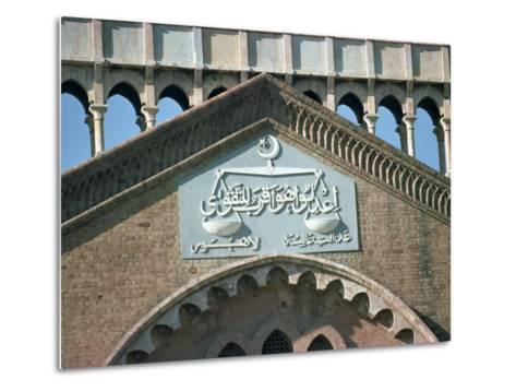 Detail, Law Courts, Lahore, Pakistan-Harding Robert-Metal Print