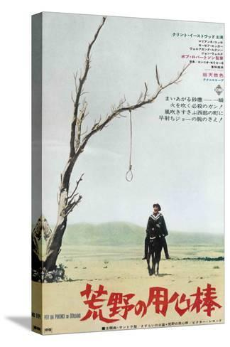 A Fistful of Dollars, Japanese Movie Poster, 1964--Stretched Canvas Print