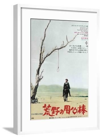 A Fistful of Dollars, Japanese Movie Poster, 1964--Framed Art Print