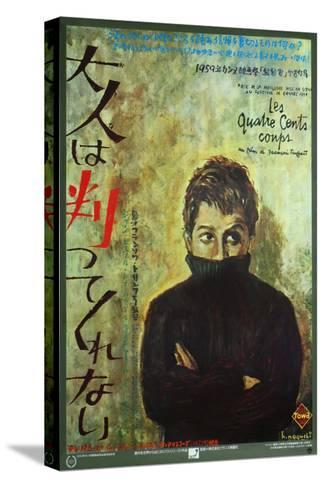 400 Blows, Japanese Movie Poster, 1959--Stretched Canvas Print