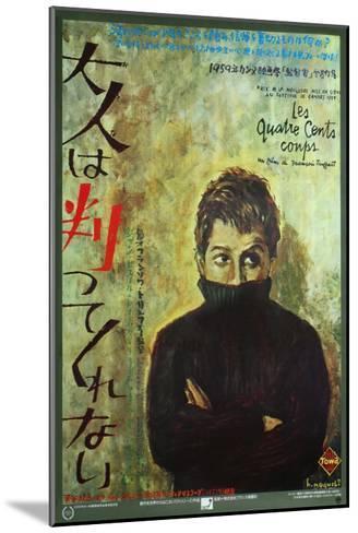 400 Blows, Japanese Movie Poster, 1959--Mounted Art Print