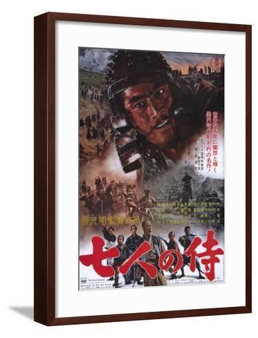 Seven Samurai, 1954--Framed Art Print