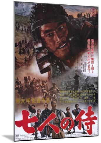 Seven Samurai, 1954--Mounted Art Print