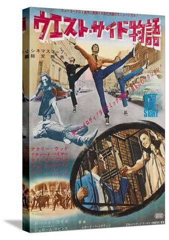 West Side Story, Japanese Movie Poster, 1961--Stretched Canvas Print